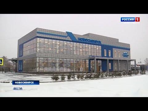 Новосибирский автовокзал переехал из центра города на Гусинобродское шоссе