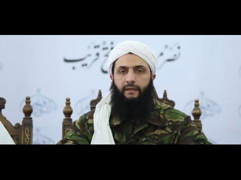 Al-Nusra front split away from al-Qaeda