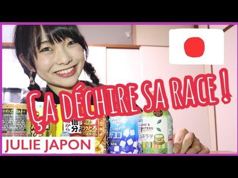 UNE JAPONAISE VOUS PARTAGE 6 CANETTES BIZZARES QUE L'ON TROUVE QU'AU JAPON / JULIE JAPON