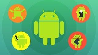 Основные компоненты Android приложения [GeekBrains]