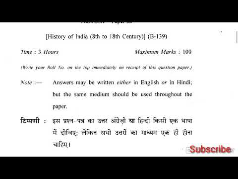 B.A. Programme 2nd Year History Question Paper | SOL 2nd Year History Paper