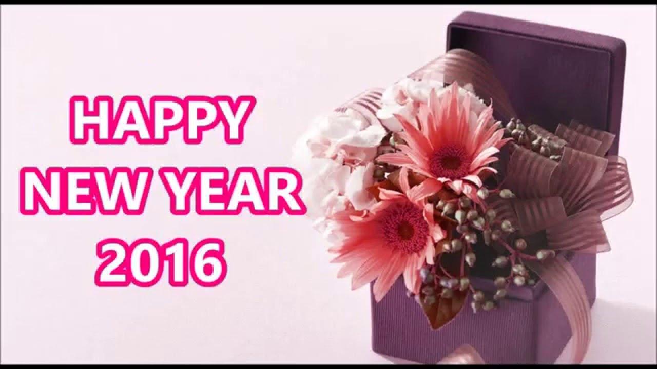 happy new year 2016  beautiful wishesnew year greetings