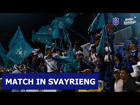 MATCH IN SVAYRIENG