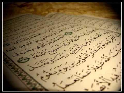 Beautiful Quran Nasheed - Ahmed Bukhatir