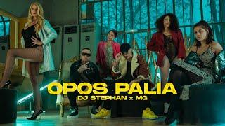 Opos Palia - Dj Stephan x MG (Official Music Video)
