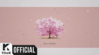 [MV] monogram(모노그램) _ Once Again(사진)