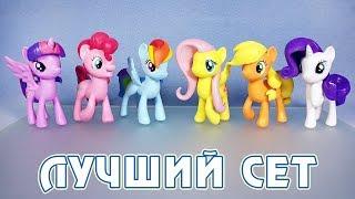 Лучший набор My Little Pony  -  обзор фигурок Meet the Mane 6