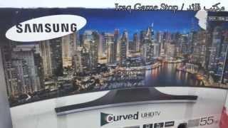 فتح صندوق ومراجعة تلفاز Samsung 55 inch curved 4k