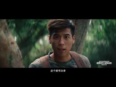 Chinese PUBG Trailer - 2018 HD | ENGLISH SUBTITLES