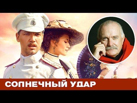 Фильм Обещание с субтитрами