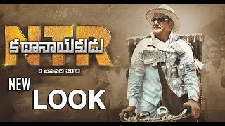 NTR Biopic Bhalakrishna Latest look | Balakrishna | NTR Biopic Look Motion Poster | Tollywood Nagar