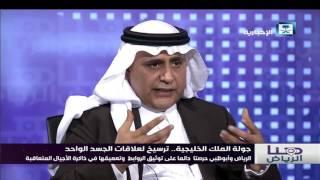 حلقة هنا الرياض - كاملة لـ يوم الأحد 5-12-2016