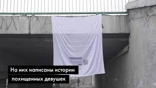 Я не говорила «да». В Бишкеке появились кошого с историями похищенных девушек