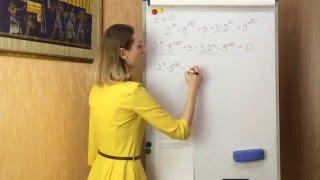 Показательные уравнения и задачи с прикладным содержанием