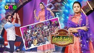 Super Machi Pakka Mass Comedy Scenes Suma Kanakala Anchor Ravi Indhu Studio One