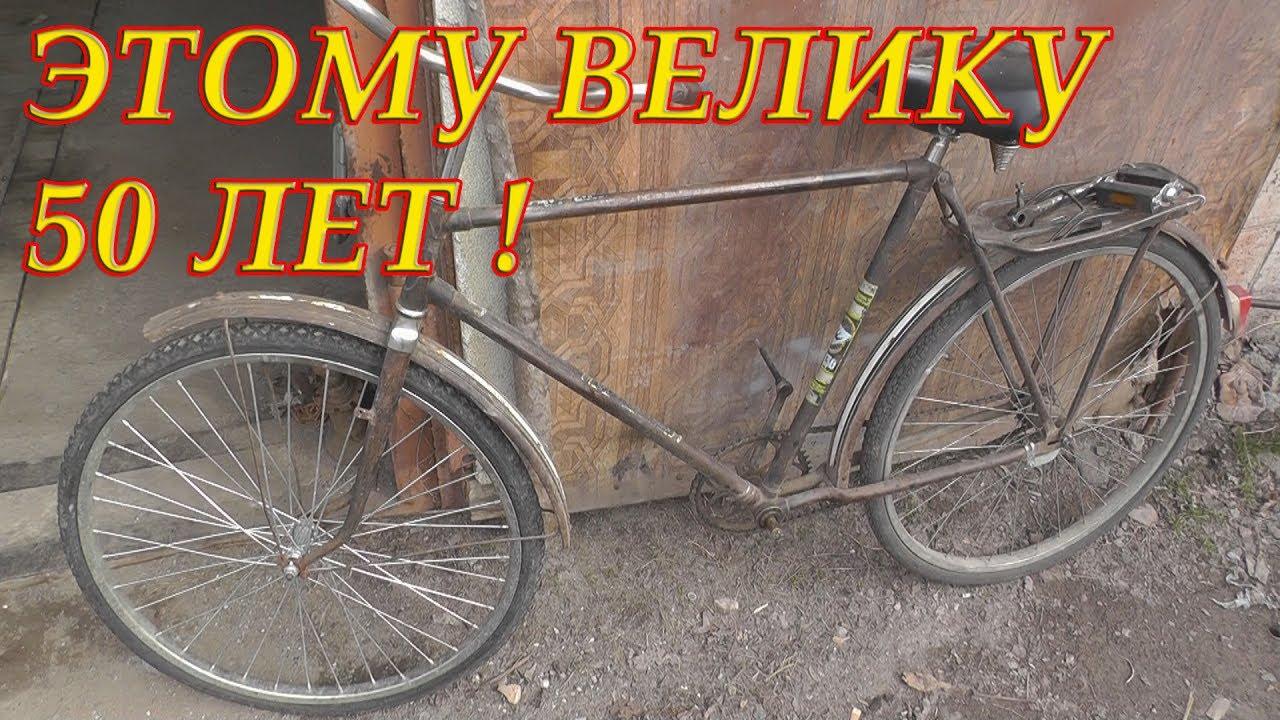 Трехколесные велосипеды - грузовые, велотакси, для пожилых .
