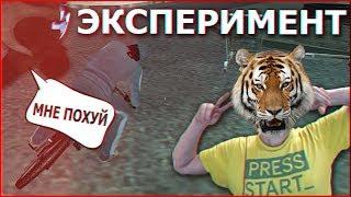 видео Тринити