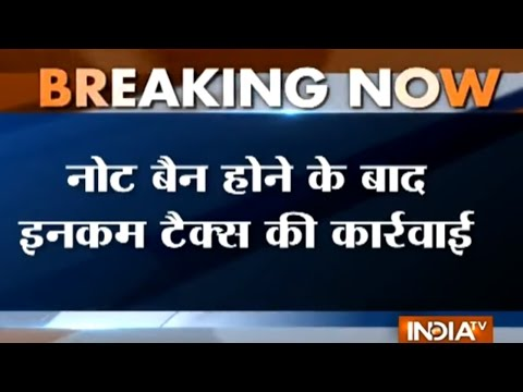 Income Tax Department Raids across Country after People Converting Black Money into White