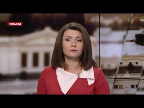 Випуск новин за 10:00: Ситуація в зоні АТО