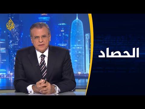 الحصاد- إعدامات مصر.. صمت غربي وردود فعل دولية باهتة  - نشر قبل 12 دقيقة