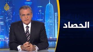 الحصاد- إعدامات مصر.. صمت غربي وردود فعل دولية باهتة
