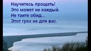 гордость может убить... может убить ваше счастье...