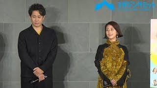 大泉洋さんが主演する映画『こんな夜更けにバナナかよ 愛しき実話』。12...