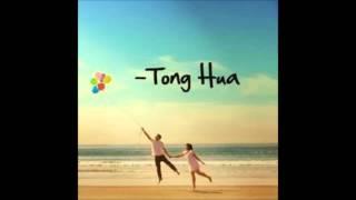 Guitar Play (Tong Hua)
