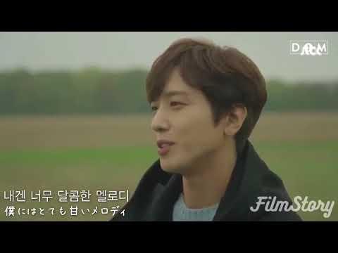 Fateful L Love (운명처럼) By John Park (존박)【ThePackage OST】더패키지OST 和訳