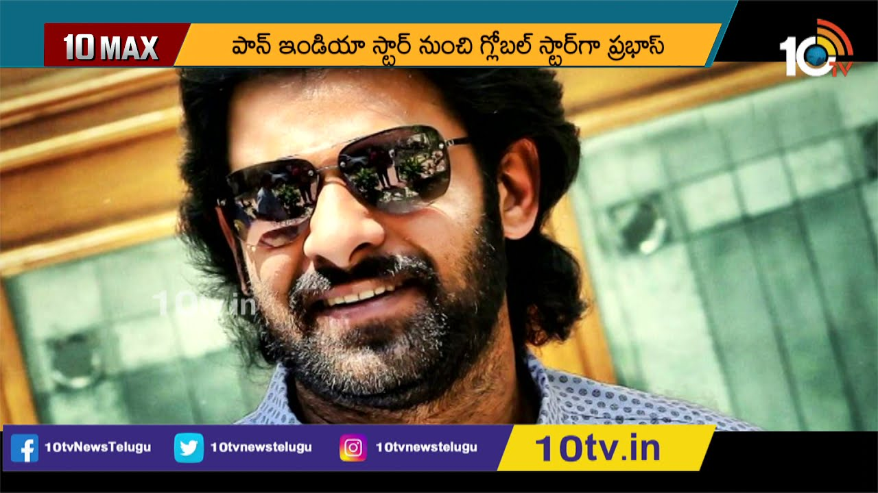Download ఇంగ్లీష్లో రాధేశ్యామ్ టీజర్   Prabhas Radhe Shyam teaser in English   10TV