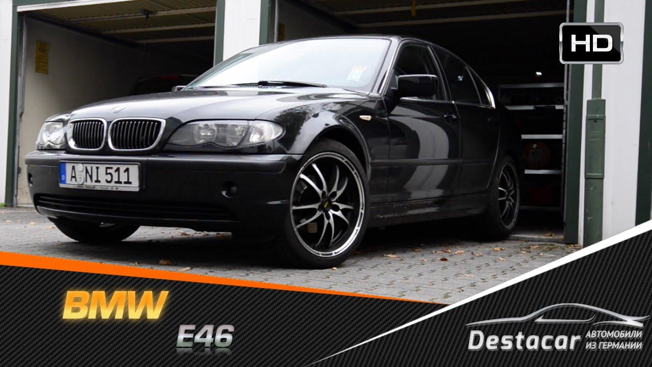 Забрал BMW E46 и сделал небольшой ремонт