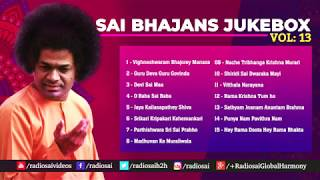 Sai Bhajans Jukebox 13 - Best Sathya Sai Baba Bhajans   Top 15 Bhajans   Prasanthi Mandir Bhajans