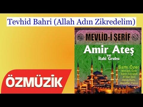Tevhid Bahri (Allah Adın Zikredelim) - Amir Ateş Ve Sami Özer İlahi Korosu (Official Video)