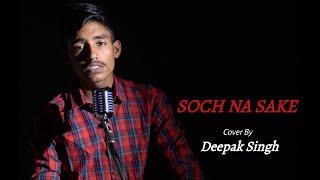 Gambar cover Soch Na Sake | Airlift | Akshay Kumar | Arijit Singh | Tulsi Kumar | Cover Song 2019 | Deepak Singh