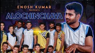 ALOCHINCHAVA - ENOSH KUMAR - FT. ISSAC SASTRY,  FT. JERUSHA - Latest New Telugu Christian songs 2020