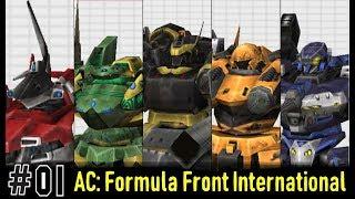 Meet the team : AC Formula Front International