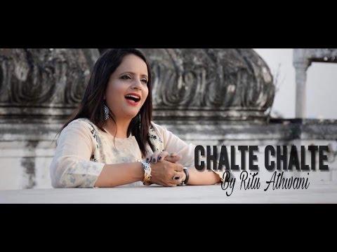 Chalte Chalte || Pakeezah || Lata Mangeshkar || Cover
