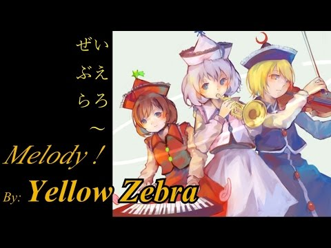 東方 Touhou: Yellow Zebra - Melody! [English Subtitles]