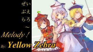 東方 Touhou: Yellow Zebra - Melody! [English Subtitles]