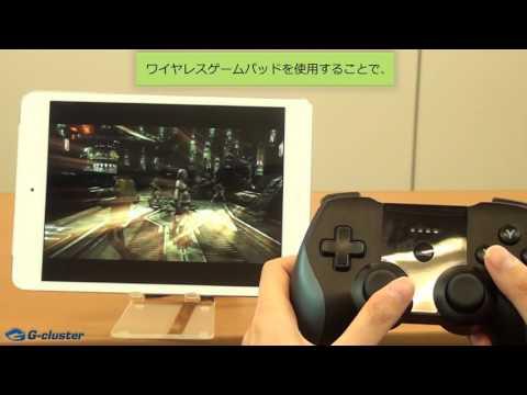 【Gクラスタ公式】FF13がワイヤレスゲームパッドに対応!