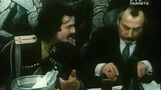 Берега (4 серия, Грузия-фильм, 1977 г.)