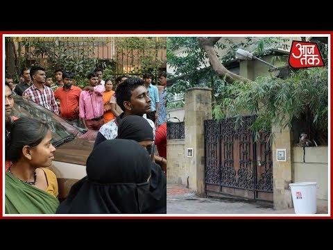जुहू में अनिल कपूर के घर लगा श्रीदेवी के प्रशंसकों और बॉलीवुड कलाकारों का जमावड़ा
