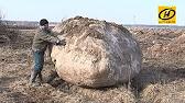 Валун крупный камень. Купить с доставкой бутовый камень валун по .