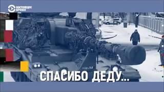 Русские в Эстонии за НАТО