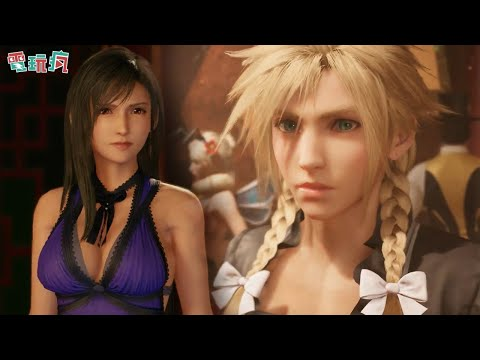 [哈GAME族]高雄實體店 現貨 PS4 Final Fantasy VII 重製版 中文版 最終幻想7 太空戰士7