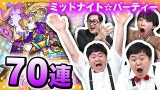 チャンネル登録よろしくおねがいします ! 【 https://goo.gl/BrTF3j 】 ...