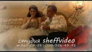 свадебный клип ночь загрузка.wmv