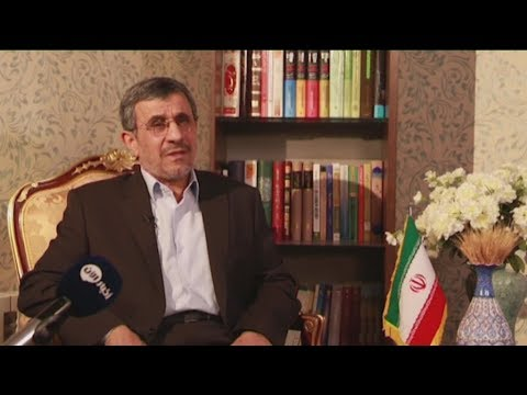 """أحمدي نجاد لـ""""أخبار الآن"""": تخفيف التوتر يصب في مصلحة الجميع  - نشر قبل 16 دقيقة"""