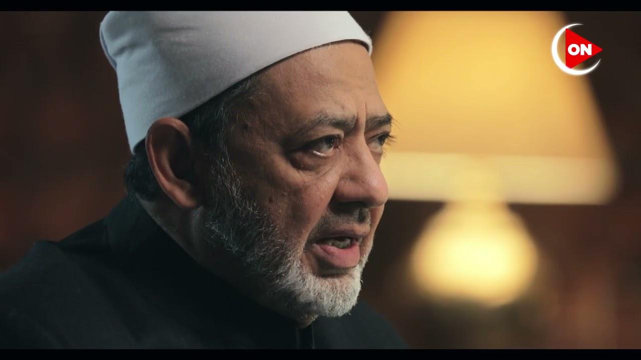الإمام الأكبر أحمد الطيب شيخ الأزهر يوضح المقصود بقاعدة -لا ضرر ولا ضرار-  - 16:57-2021 / 4 / 20