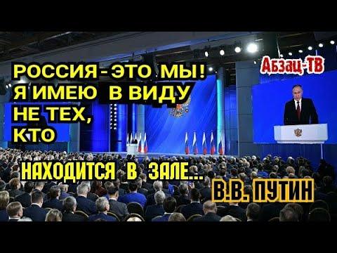 Россия - ЭТО